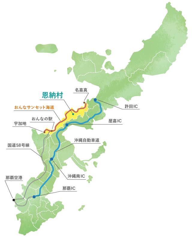 http://onnanoeki.com/wp-content/uploads/2017/01/access_okinawa_map.jpg